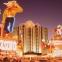 7 Coisas que você só verá nas ruas de Las Vegas